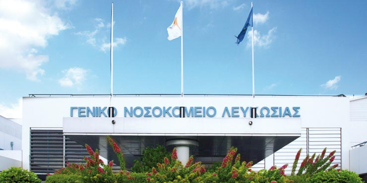 Nicosia General Hospital Nikozija, Cipar